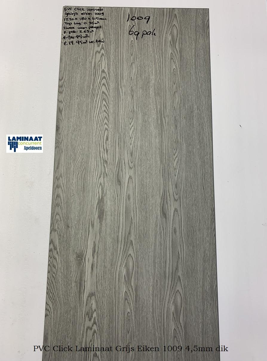 Pvc Click Vinyl Laminaat 1009 Grijs Eik 4 5mm Dik
